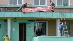 Домам культуры Волгоградской области выделили более 20 млн рублей