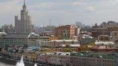 Эксперты: Замоскворечье вошло в топ-3 элитных районов Москвы