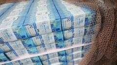 Самый дорогой особняк в России продается за 5 млрд рублей