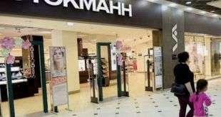 В Москве откроется первый в мире аутлет «Stockmann»