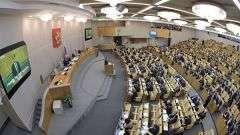 В ГД внесен проект о покупке «вторички» с помощью субсидируемой ипотеки