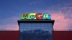 IKEA хочет построить первую «Мегу» в пределах МКАД