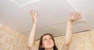 Какая высота потолков в квартире самая оптимальная?