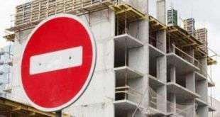 ГЗК: Инвестпроект производственной базы в ТиНАО закрыт