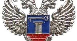 Минстрой призвал обсуждать проекты благоустройства в онлайн-режиме