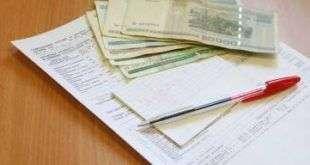 Принято решение о запрете начисления пени и ограничения предоставления коммунальных услуг в период пандемии