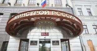 Общественное обсуждение проектов благоустройства Минстрой России предложил перевести в онлайн-режим