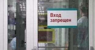 Еще три пациента с коронавирусом скончались в Москве