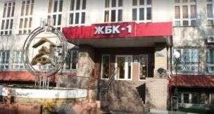 Белгородская ГК ЖБК-1 вернулась к работе в штатном режиме
