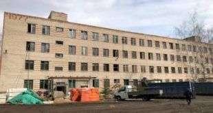 Продолжаются работы по созданию инфекционной больницы в Солнечногорске