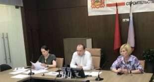 Минстрой МО провел селекторное совещание по расселению аварийного жилья