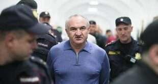 Генпрокуратура потребовала изъять имущество Арашукова и его семьи
