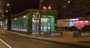 Линию метро от Коммунарки до Столбово достроит Московская инженерно-строительная компания