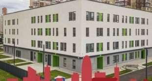 8 объектов здравоохранения за 9 месяцев построили в Московской области