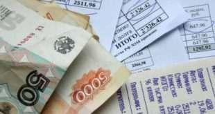 Какие тарифы на ЖКУ ждут москвичей в 2021 году