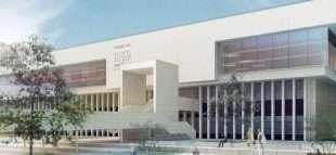 Зданию библиотеки ИНИОН РАН в Черёмушках вернут прежний облик