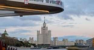 Москва стала четвёртой в списке лучших городов 2020 года