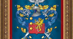Где разработать семейный герб