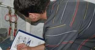 Как проверить аккредитацию у  компании, которая поверяет счетчики?