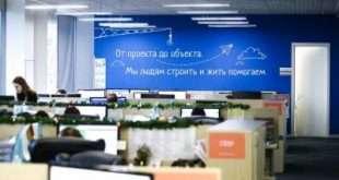 ЦСС продолжает оказывать поддержку предпринимателям Подмосковья