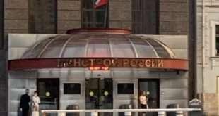 Минстрой пересмотрел правила проектирования железнодорожных вокзальных комплексов