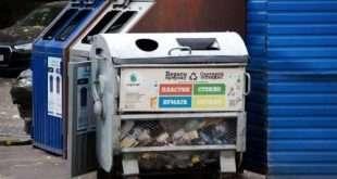 На каком расстоянии должны находиться от дома мусорные баки?