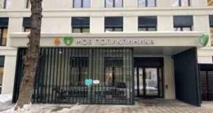 Поликлинику-долгострой в Реутове введут в октябре
