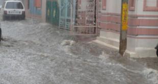 Как получить компенсацию за пострадавший от наводнения дом?