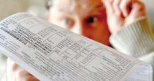 Как могут вырасти тарифы ЖКХ и кому хотят предоставить компенсации?